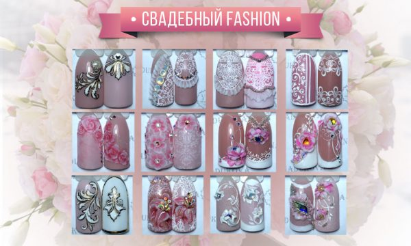 дизайн свадебных ногтей