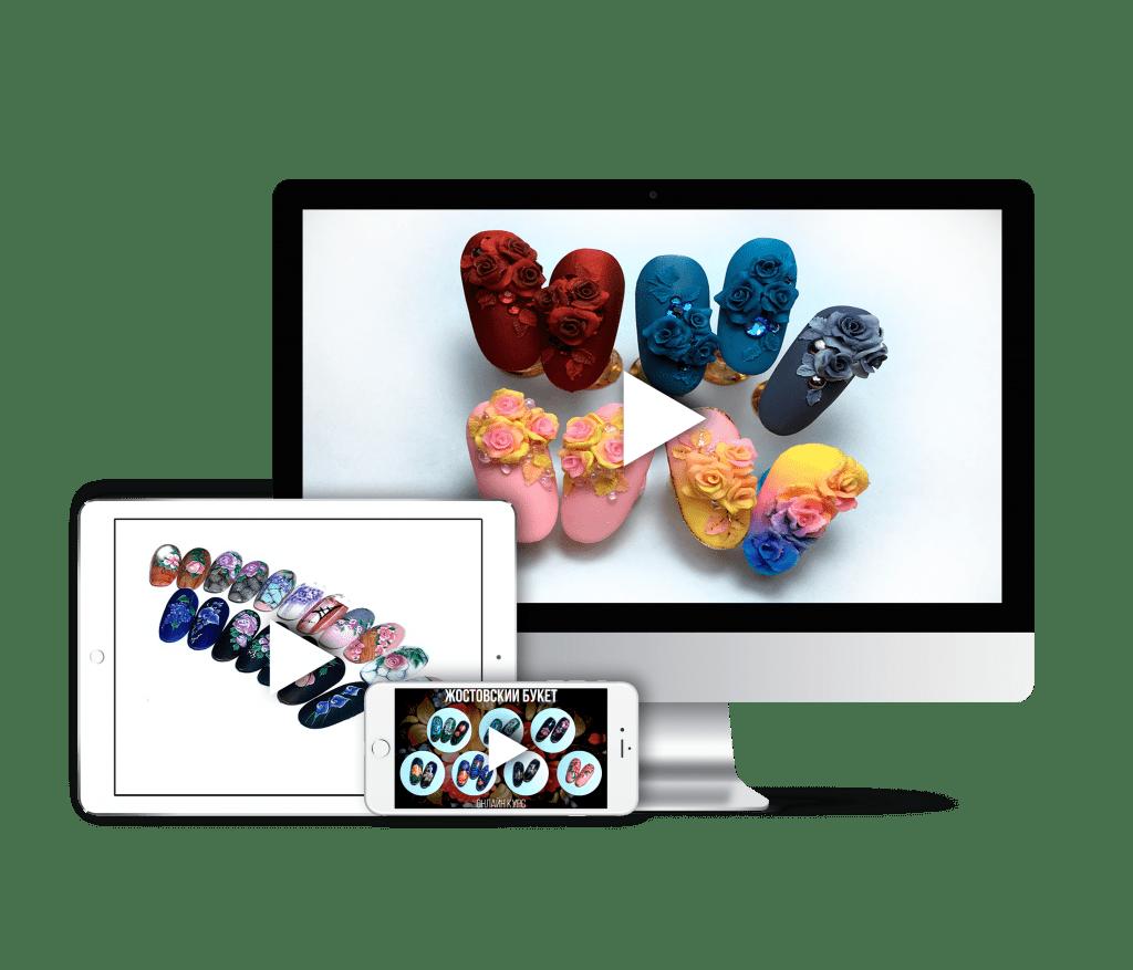 Онлайн курсы по дизайну и моделированию ногтей